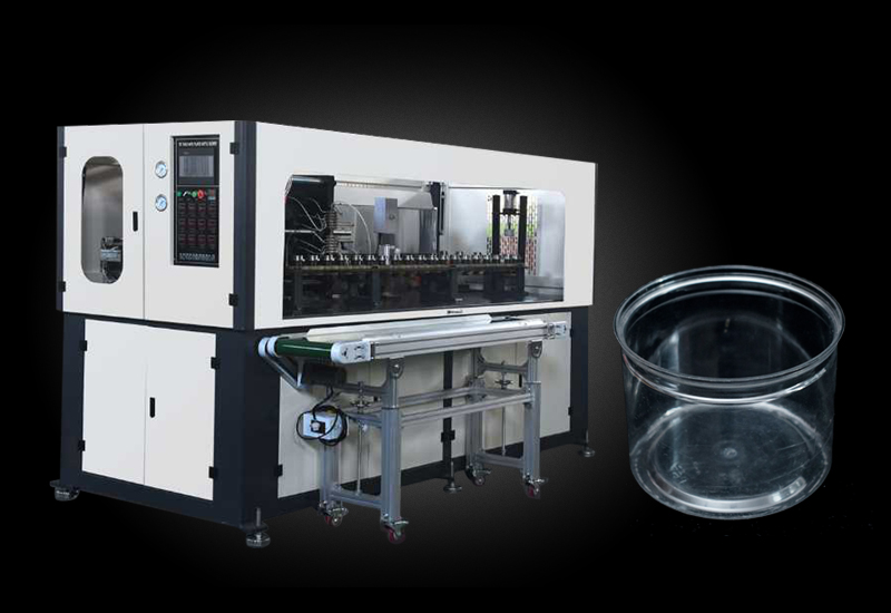 2 cavity 5L PET jar blow molding machine