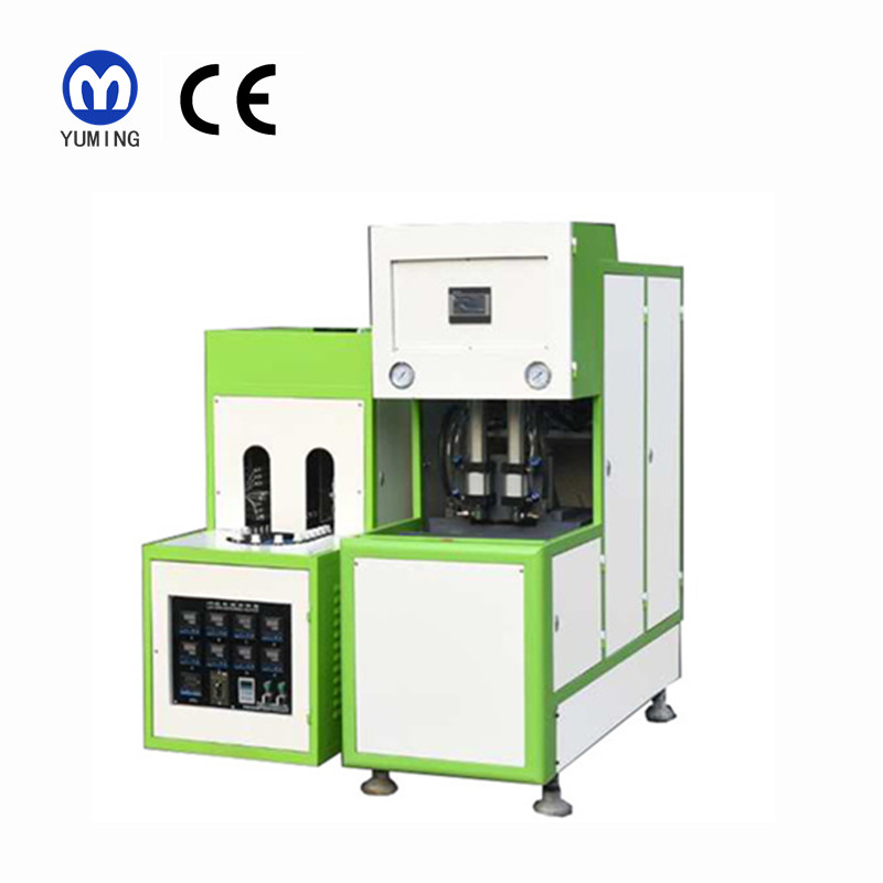 Taizhou semi automatic plastic pet bottle blowing machine supplier